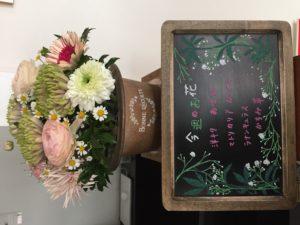 今週(4月15日〜)のお花