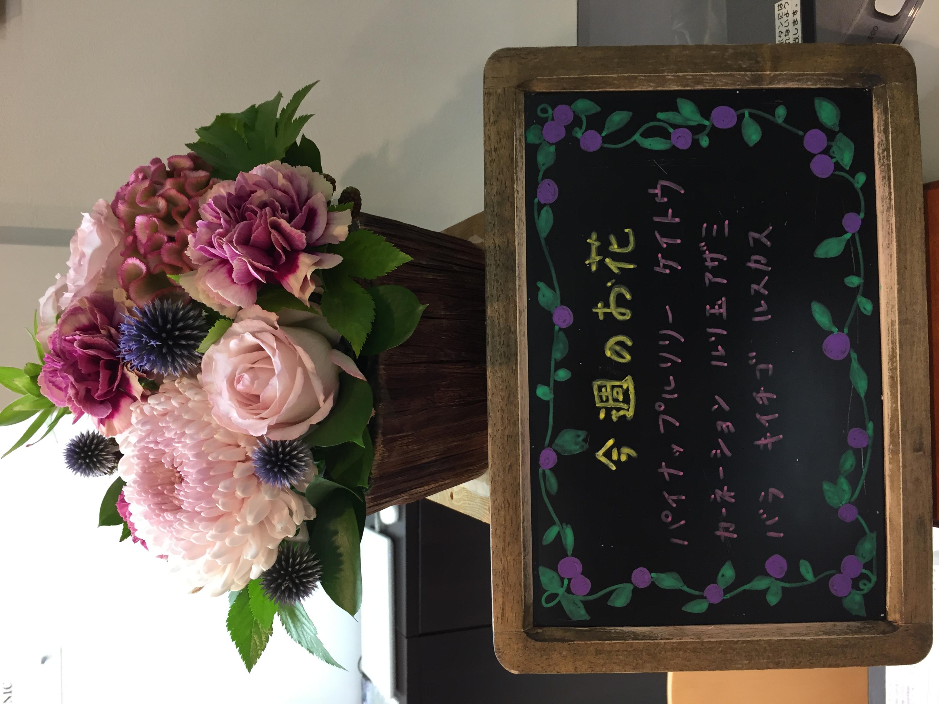 今週(7月16日〜)のお花