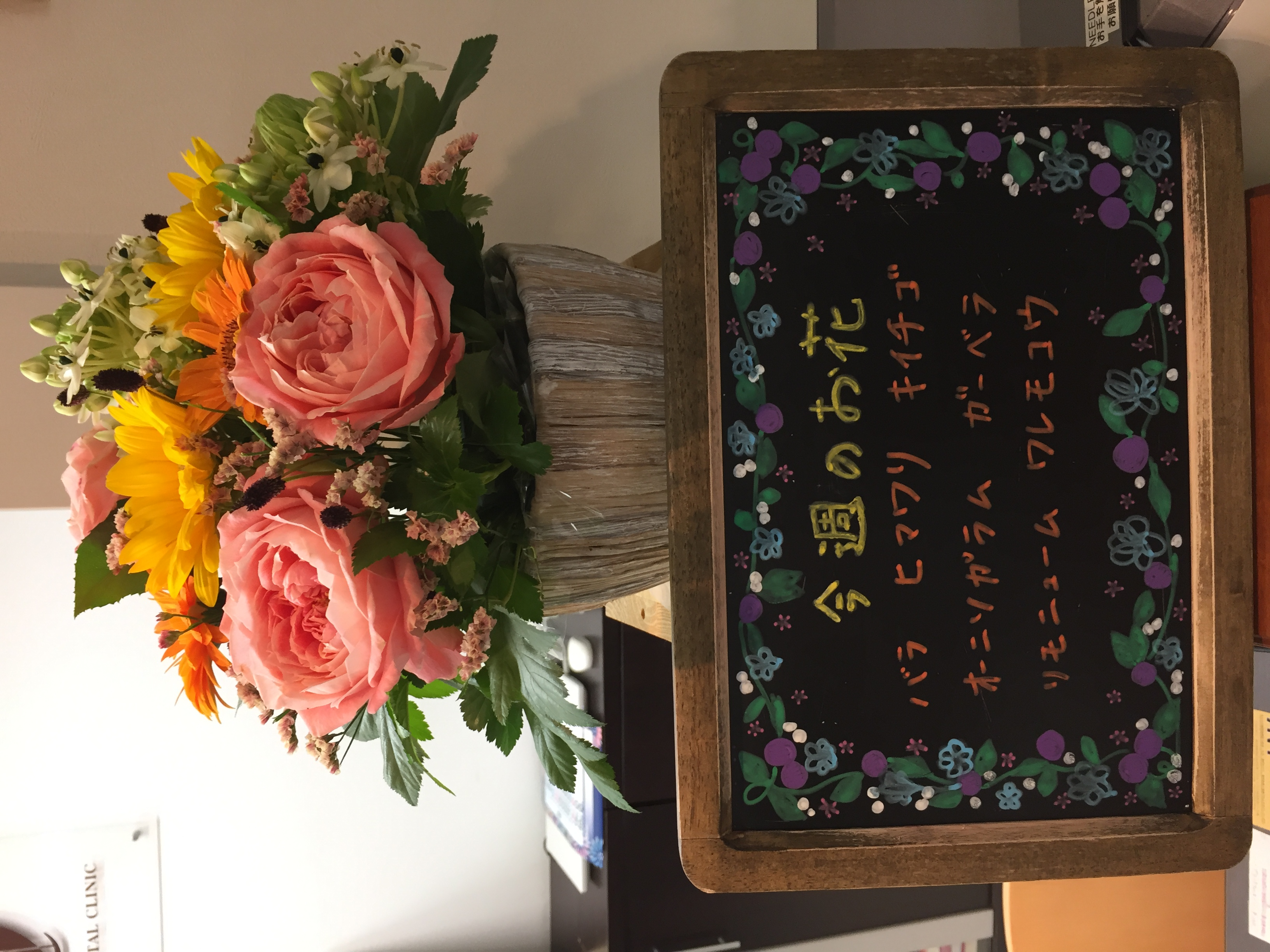 今週(7月22日〜)のお花