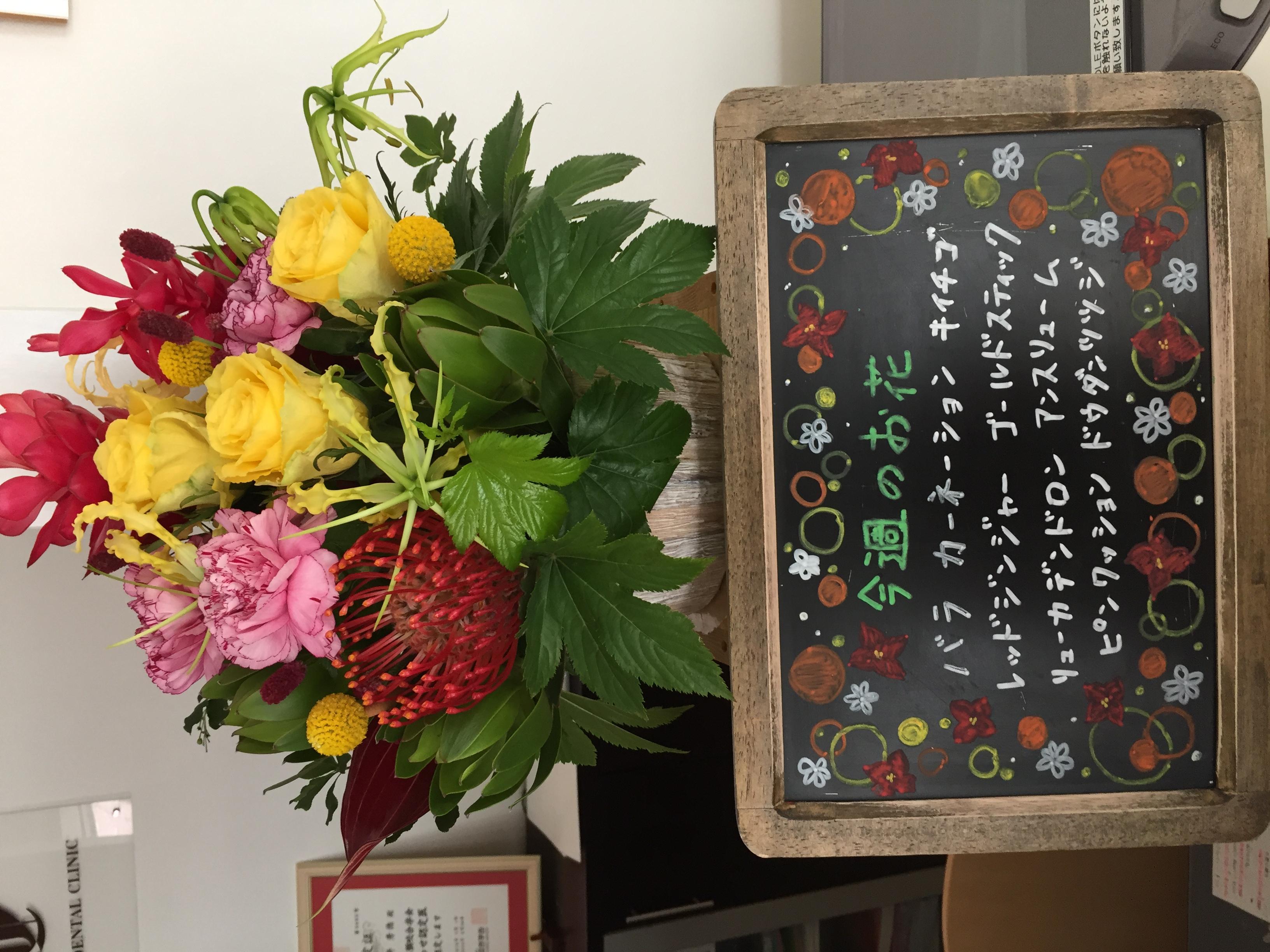 今週(8月5日〜)のお花