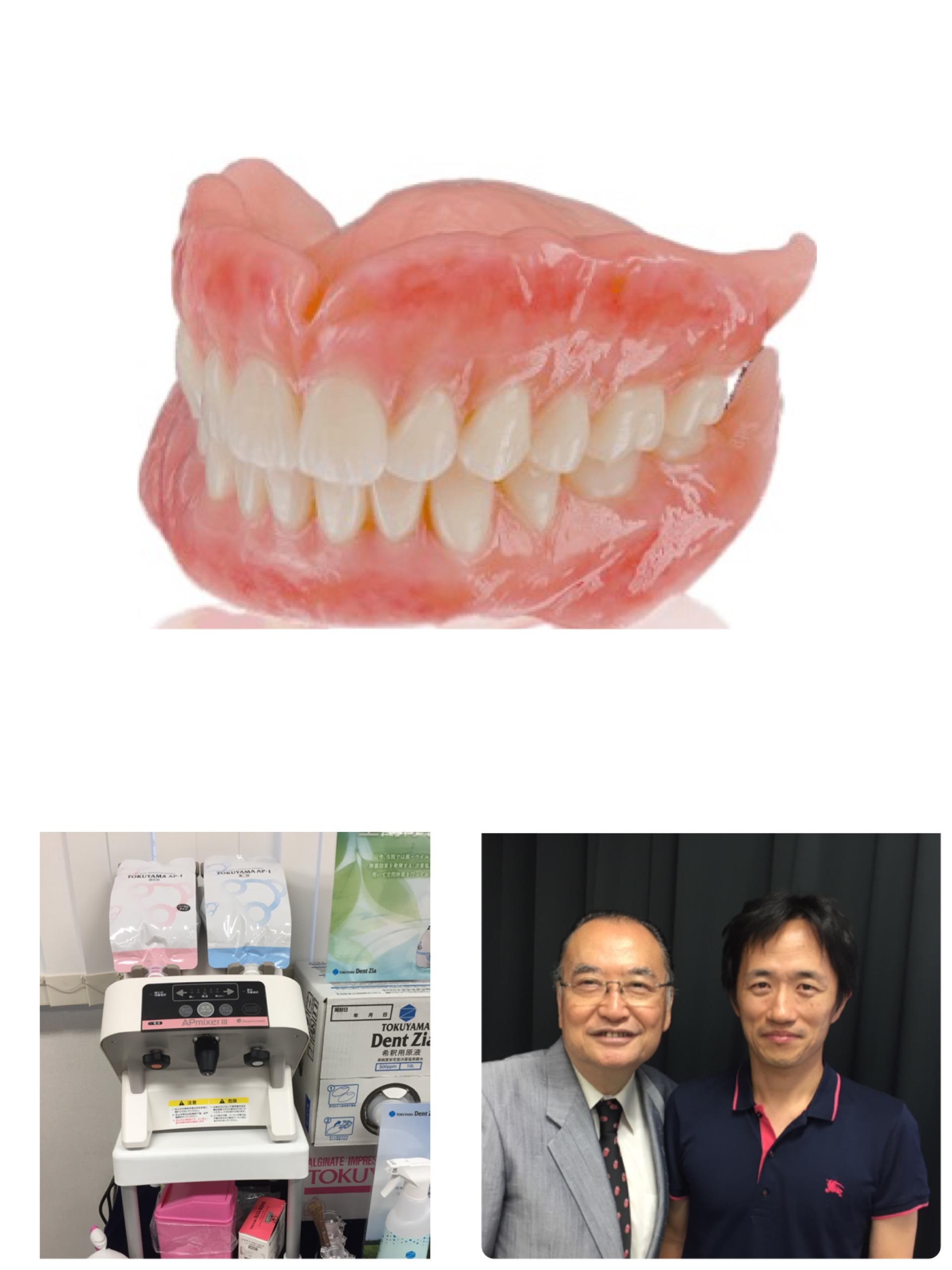 とことん義歯勉強会