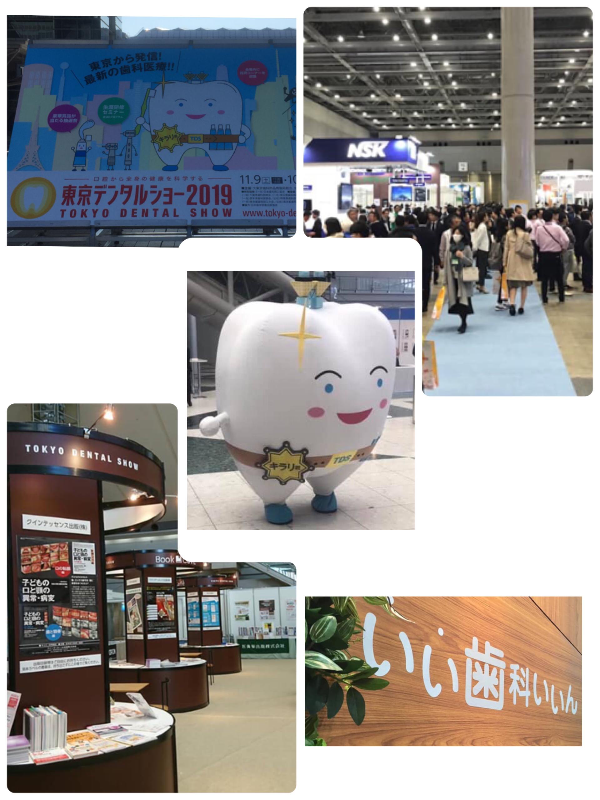 2019 東京デンタルショー