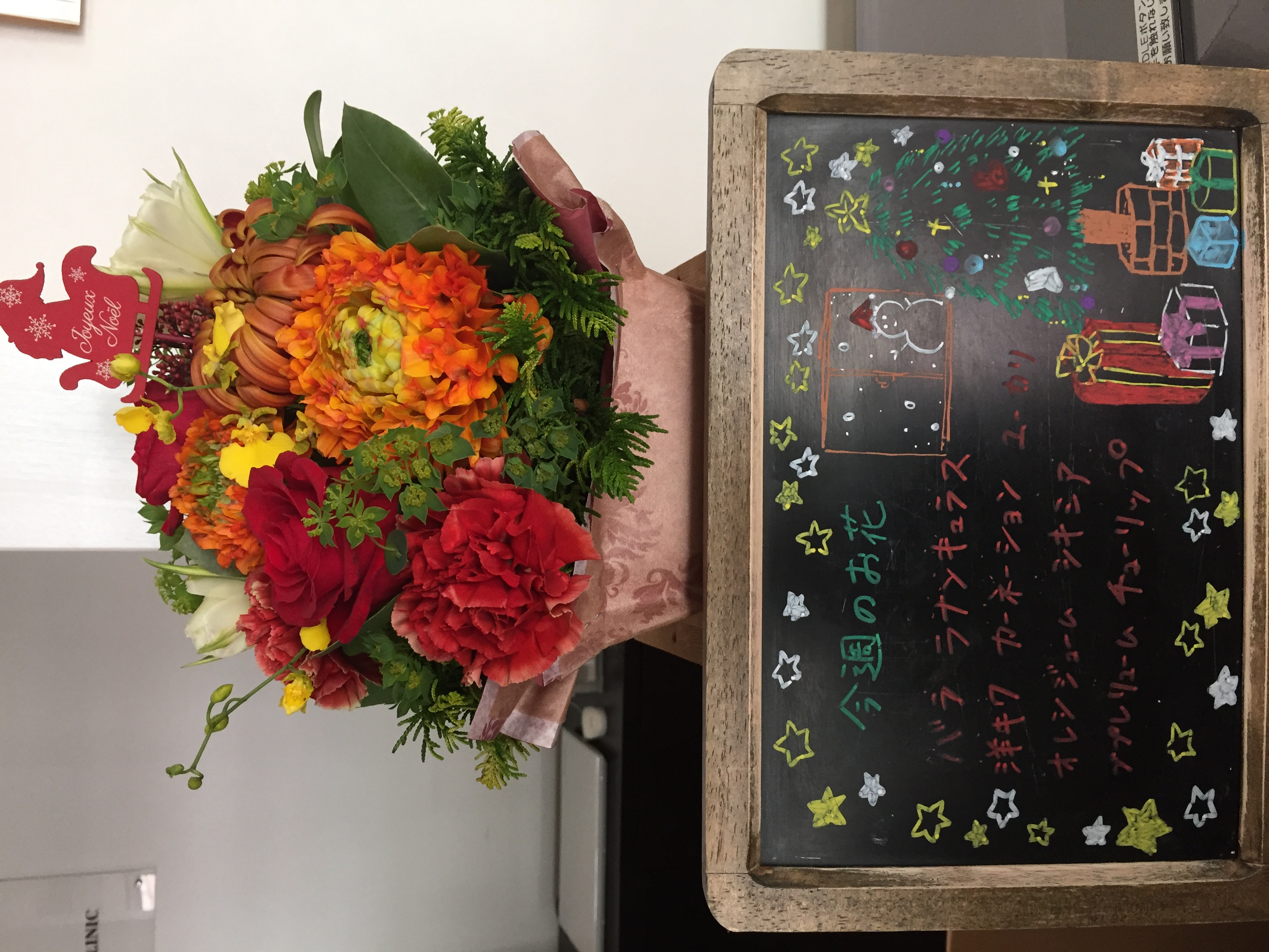 今週(12月23日〜)のお花