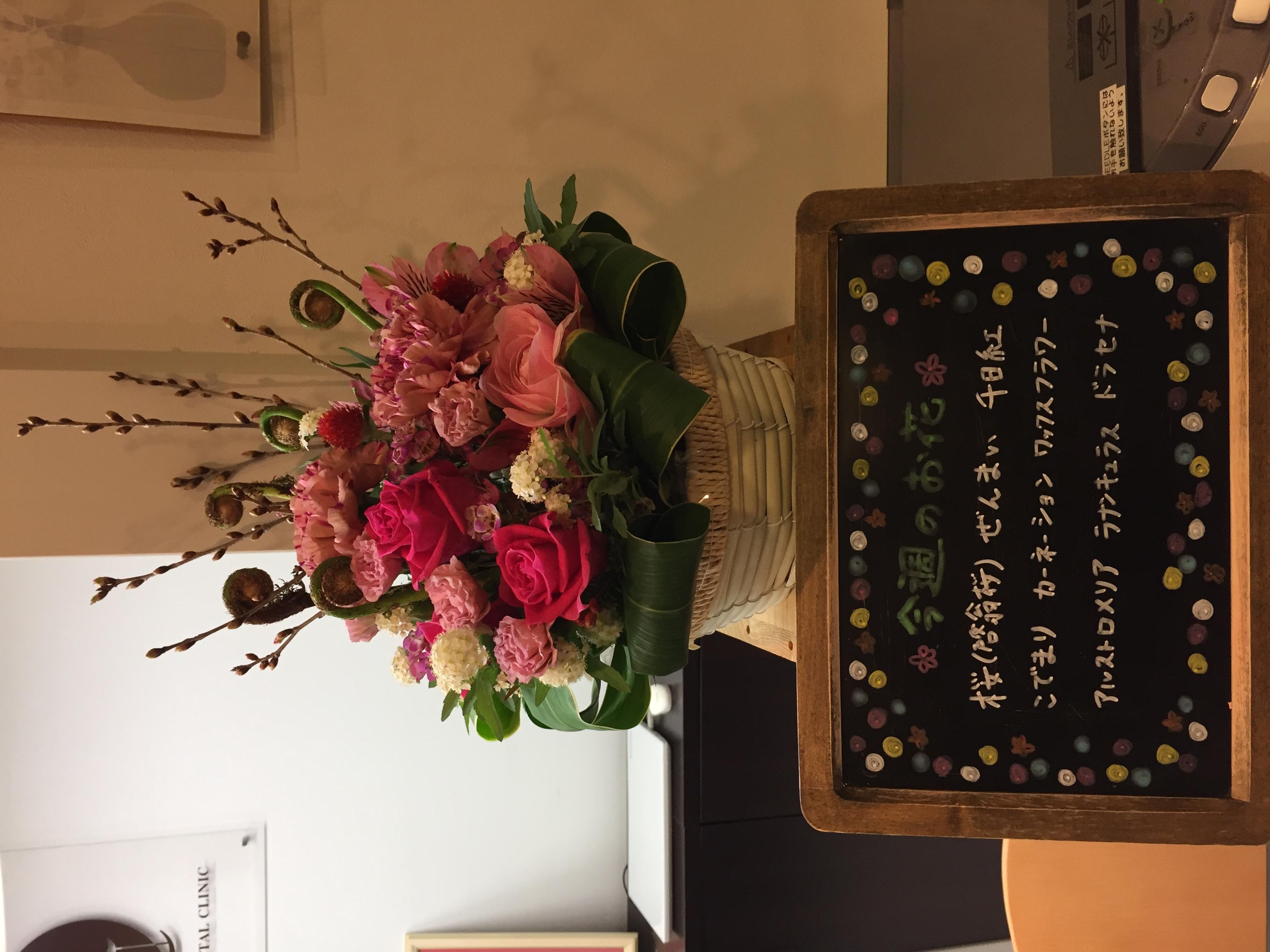 今週(1月21日〜)のお花