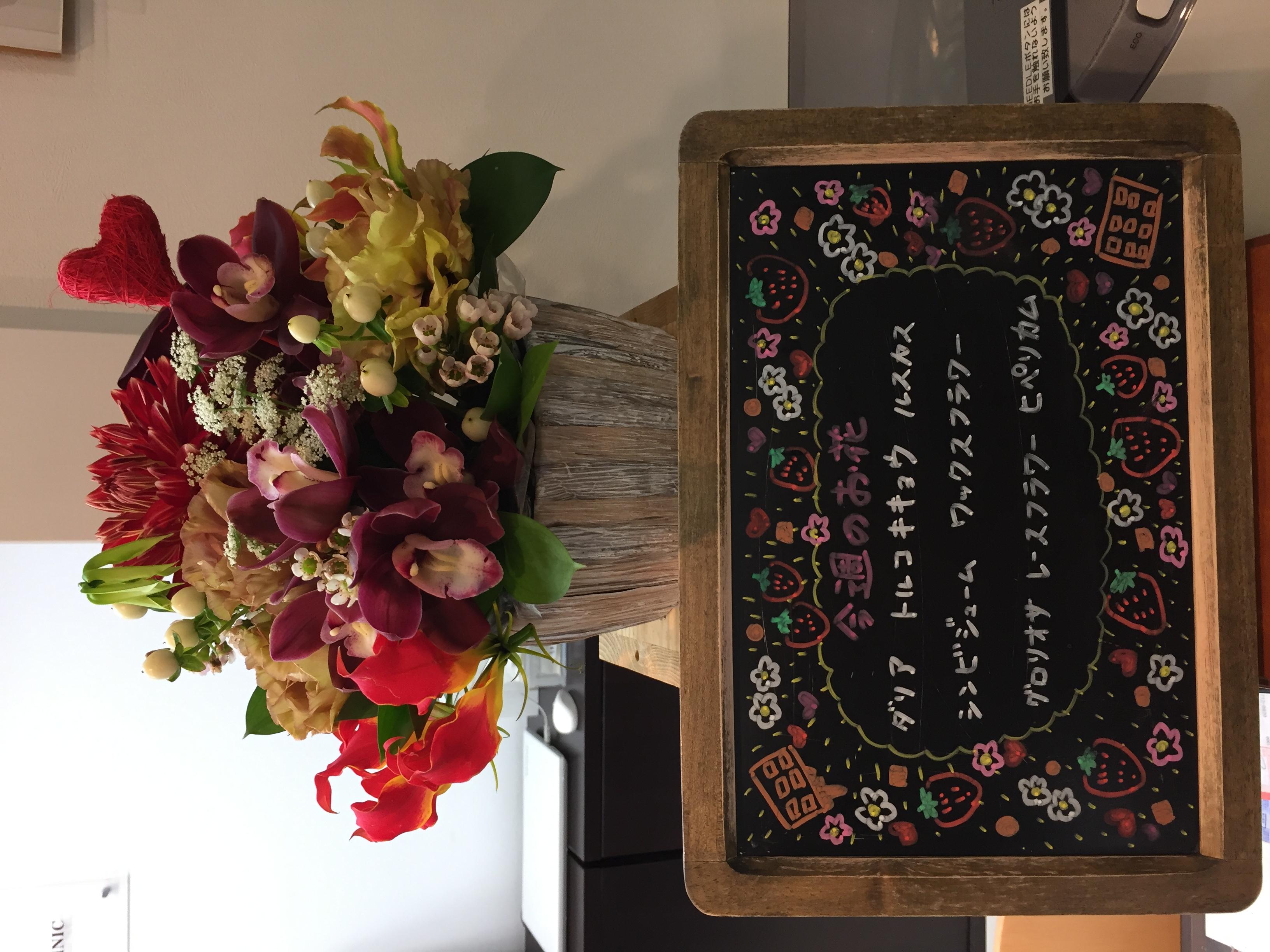今週(2月10日〜)のお花