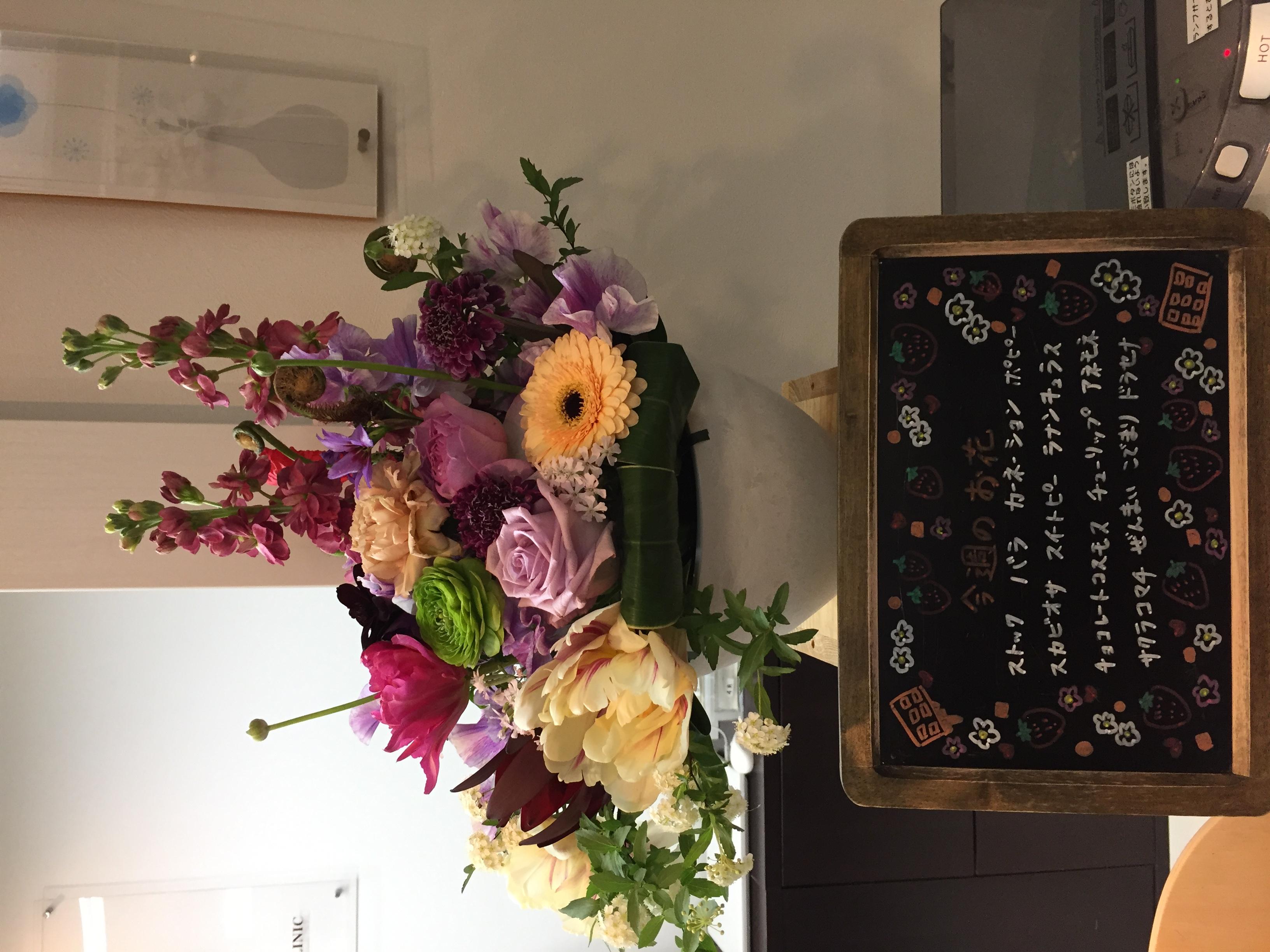 今週(2月3日〜)のお花