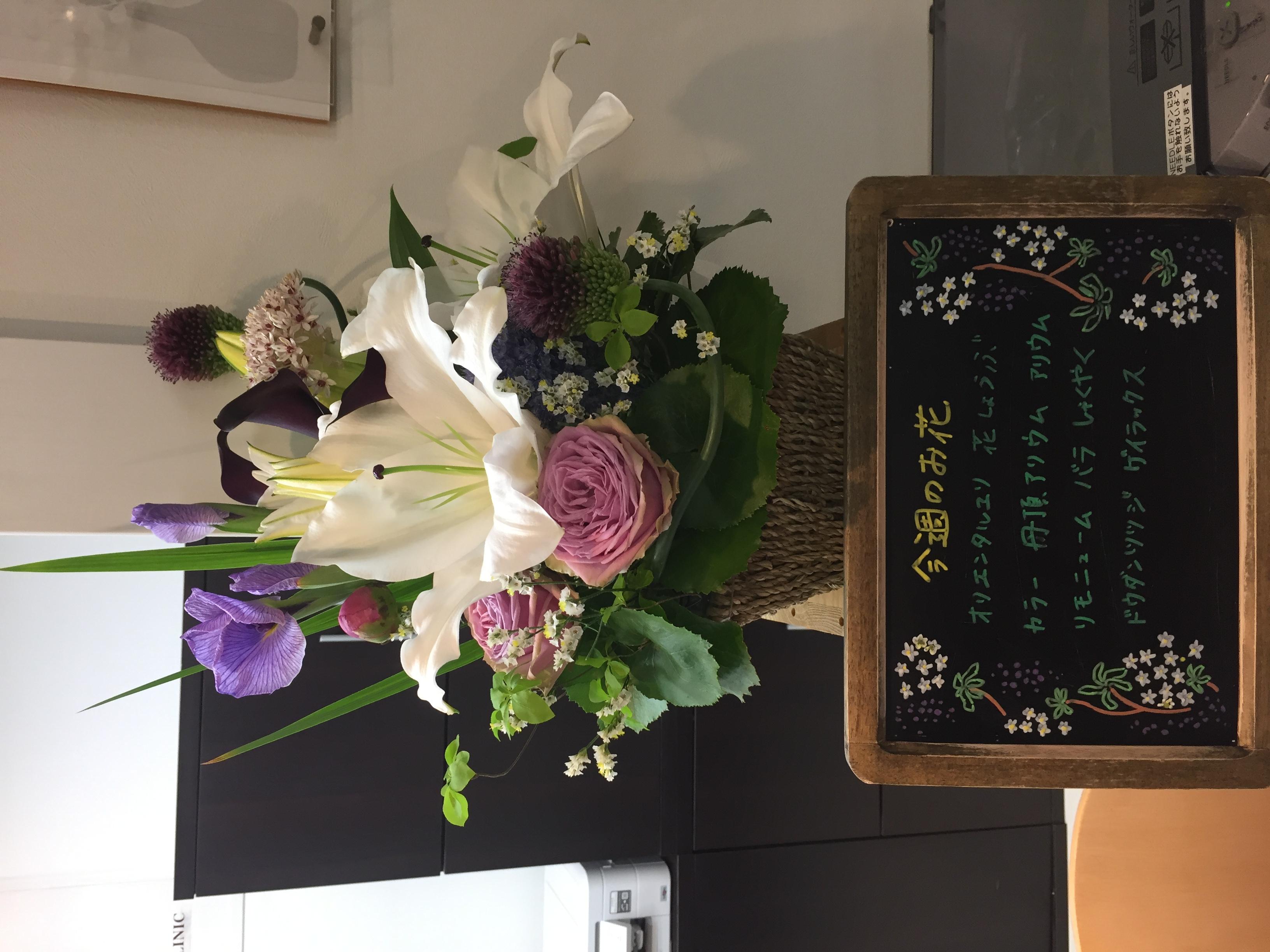 今週(4月27日〜)のお花