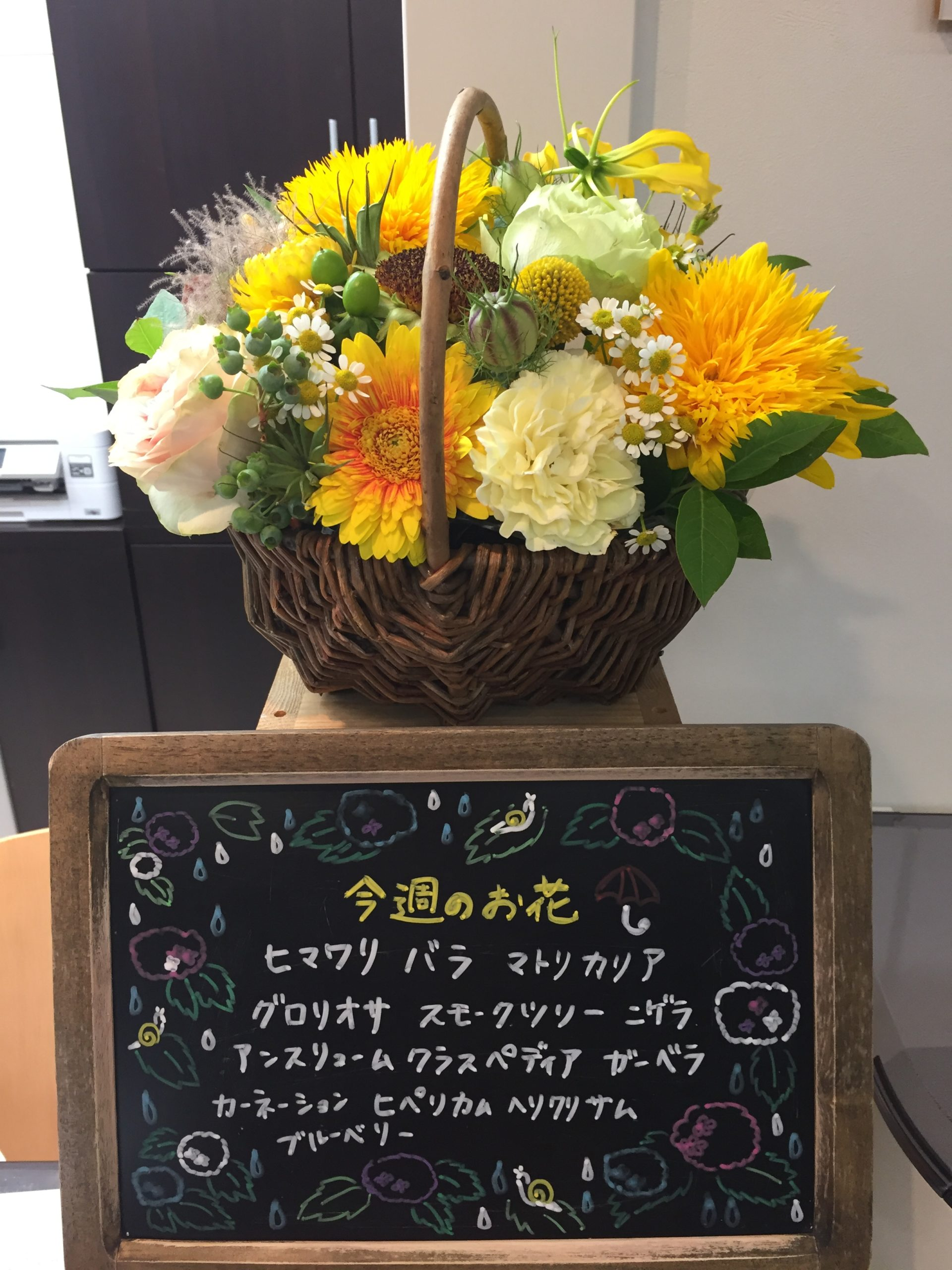 今週(6月15日〜)のお花